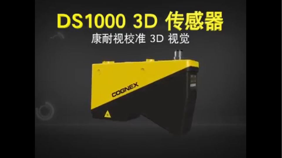 DS1000Electronic_CN