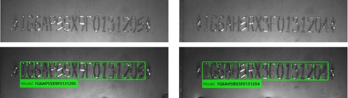 Reconnaissance optique de caractères sur un bloc-moteur