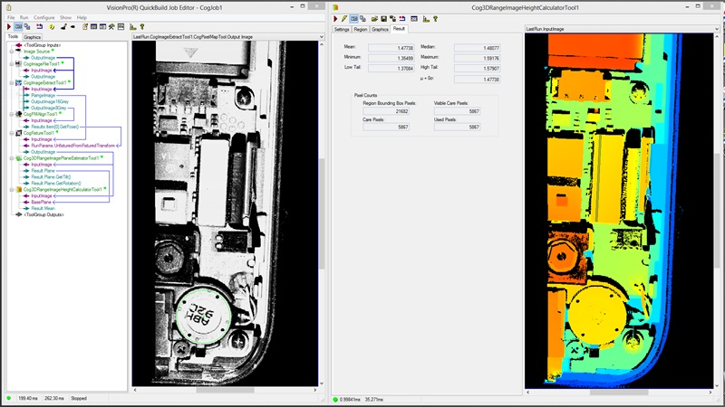 3D VisionPro software user interface
