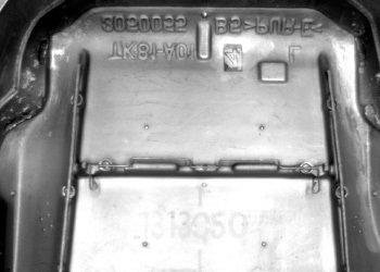 Trim_Assembly_Main-350x250-d40ffa68-a8f1-4272-aa75-01eeb36c0246