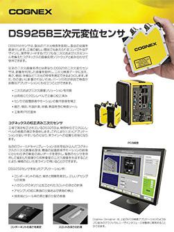 DS925B Datasheet