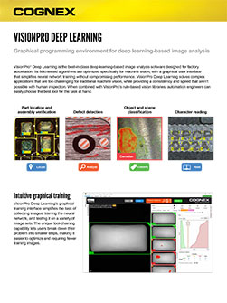 VisionPro Deep Learning datasheet