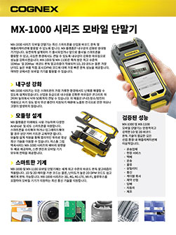 MX-1000-cover-image