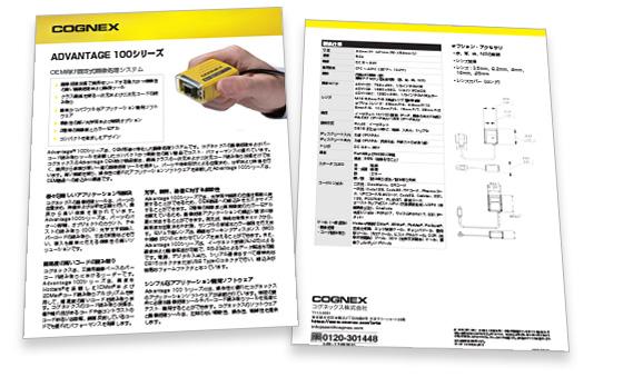 ES-A5000 Datasheet - EN