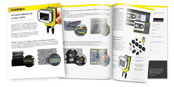 d900-flipbook