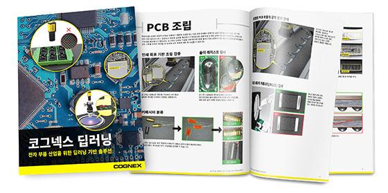 DL_Electronics_TY