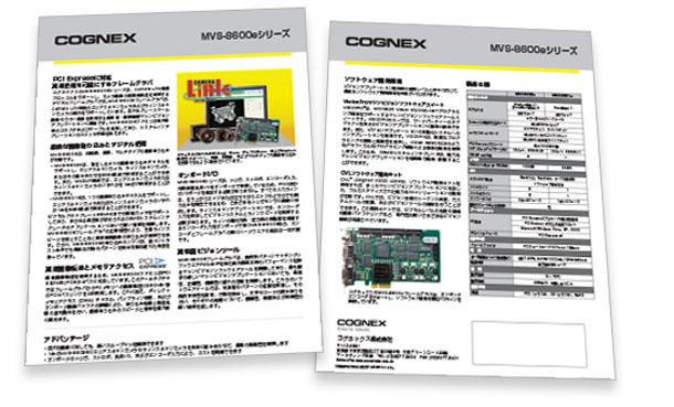 mvs-8600-en
