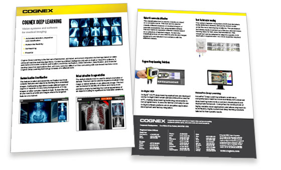 visionpro-vidi-medical-imaging-en