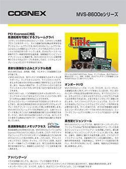 MVS-8600e_Datasheet_JP10114