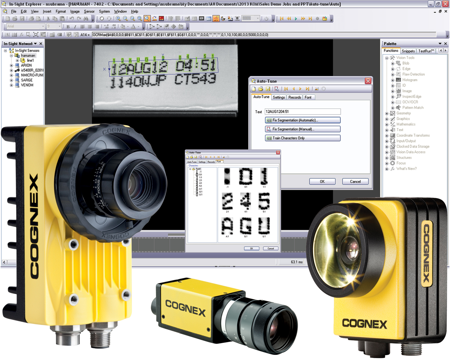 insight series OCRMax software auto tune feature preview for optical character recognition