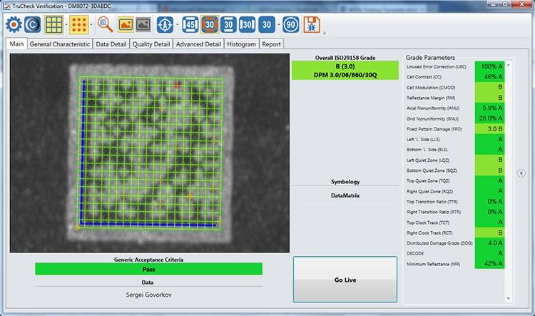 DataMan Setup Tool Software screenshot of good graded barcode pass