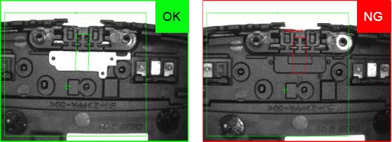 Electronics - Rubber Gasket