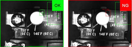 전자 산업 - 온도 조절 장치