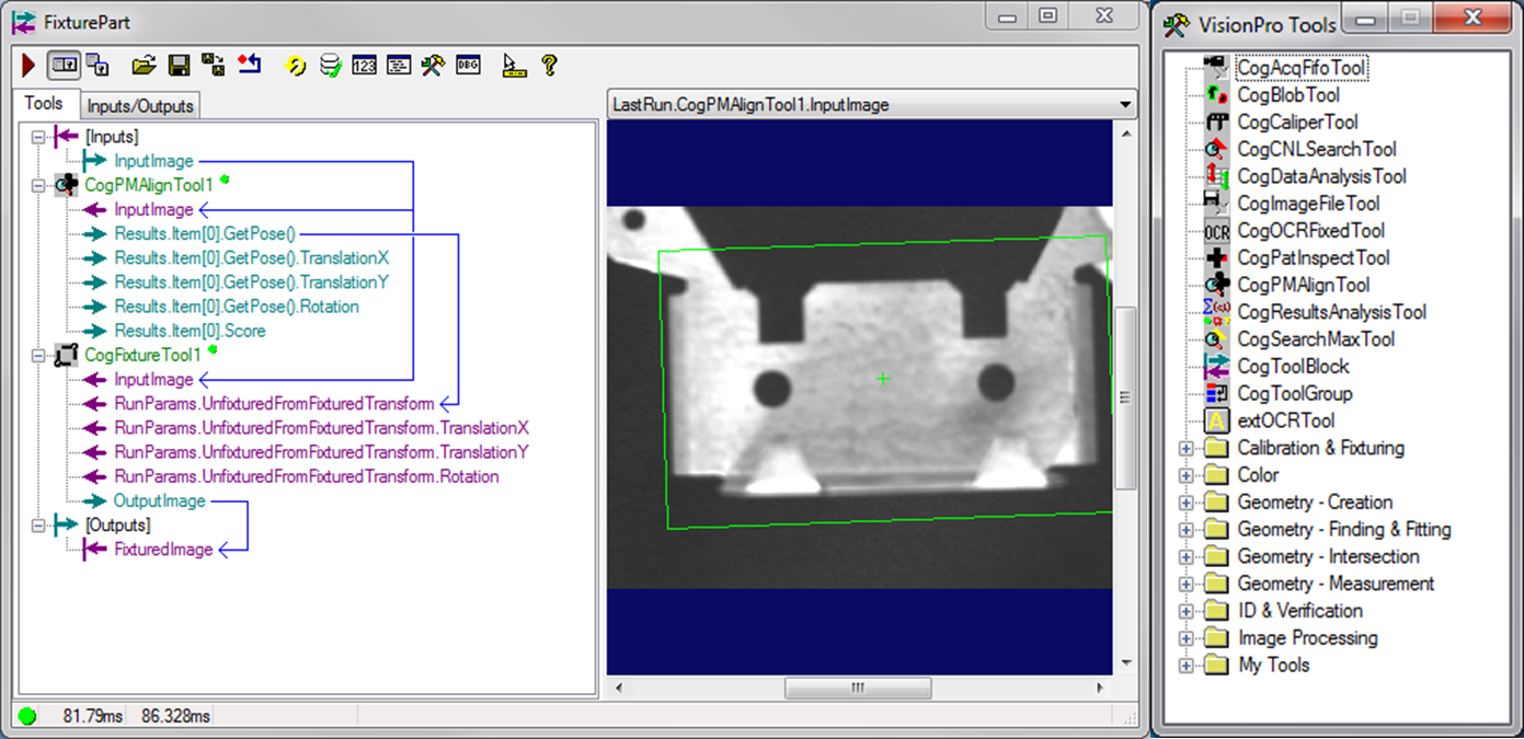 VisionPro Machine Vision Software