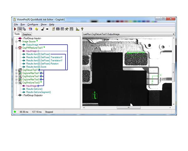 Vision Software | Cognex