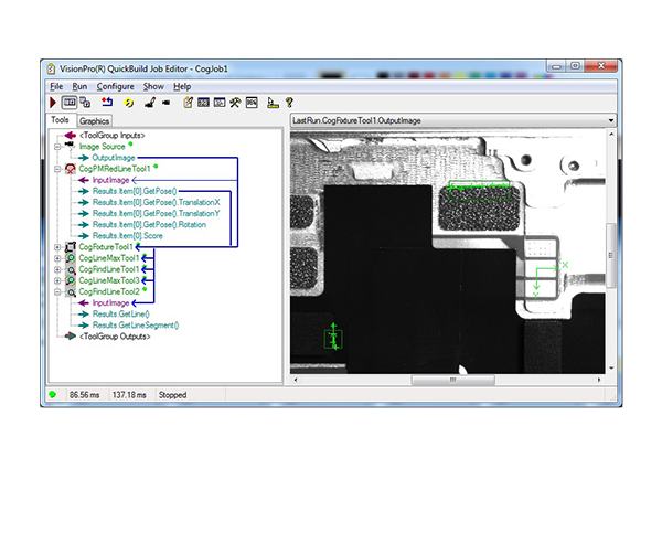 VisionPro software in use example