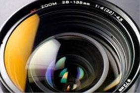 high definition machine vision camera lens