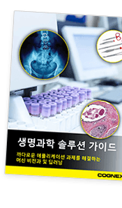 Life Sciences Applications Guide
